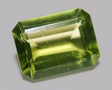 Search for jewelry with Peridot or Peridot gemstones